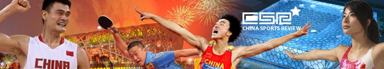 China Sports Review header image 2