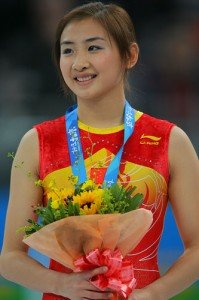 He Wenna, China's first Olympic trampoline champion