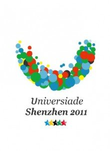 2011 Shenzhen Universiade Logo