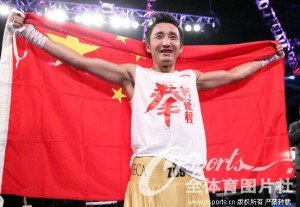 Zou celebrates first win as pro in Macao