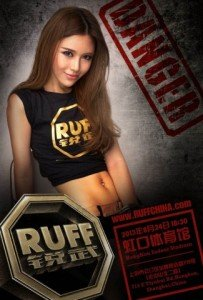 How Can RUFF Be Better Presented in China?