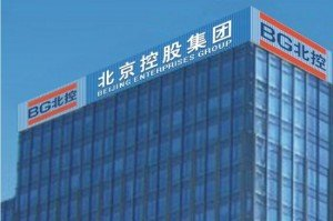Beijing Enterprises Group